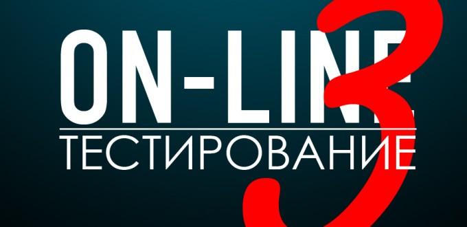 11 классы. Тест. СССР 1965-1985 гг.