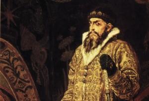 Ива́н IV Васи́льевич, прозванный Гро́зным — великий князь московский и всея Руси с 1533 года, первый царь всея Руси.