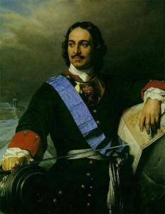 Пётр I Алексе́евич, прозванный Вели́кий — последний царь всея Руси и первый Император Всероссийский.