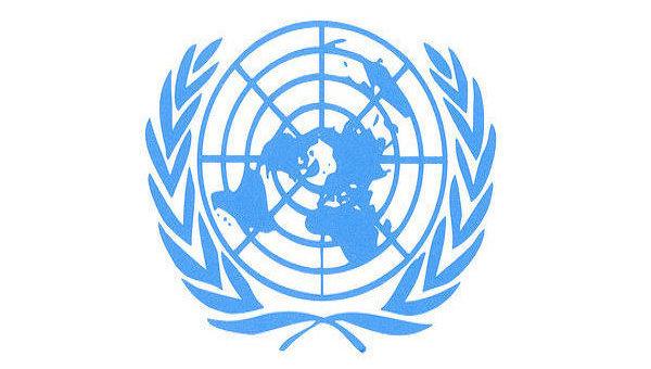 Декларация Прав Человека ООН