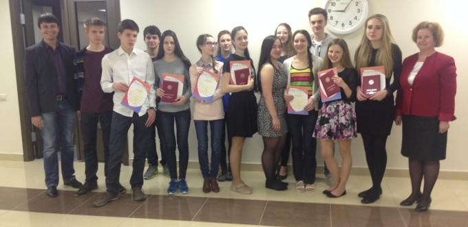 Призеры и победители Всероссийской олимпиады по обществознанию из Санкт-Петербурга