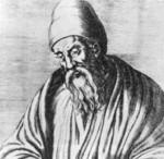 Эвклид